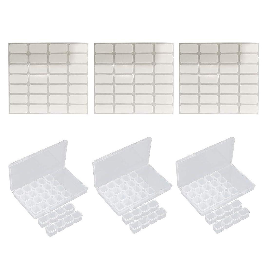 商標ごめんなさい実行ネイルビーズ 仕切りボックス パーツケース 28コンパート 収納ボックス ジュエリー収納 小物収納 小物入れ アクセサリー収納 調整可能 ステッカーラベル 付き3ピース
