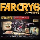 【Amazon.co.jpエビテン限定】ファークライ6 コレクターズエディション PS5版