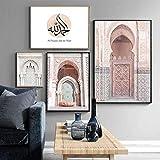 Allah Islamisches Marokko TüR Wand Bilder Leinwand Poster