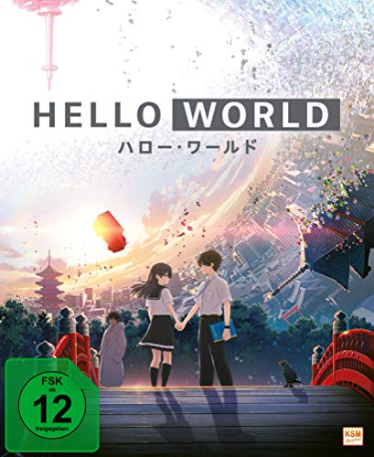 Hello World [Blu-ray]