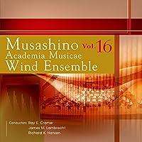 武蔵野音楽大学ウィンドアンサンブル Vol.16