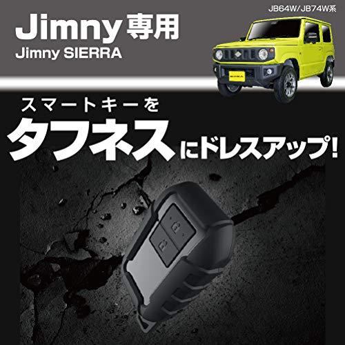 星光産業 車種専用品 ジムニー/ジムニーシエラ専用 EXEA スマートキーカバータフネス EE-228