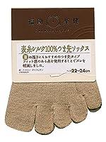 (福助 楽健) Fukuske Rakken レディース 表糸 シルク100% 5本指 つま先タイプ ハーフ ソックス (靴下) 22-24cm ベージュ