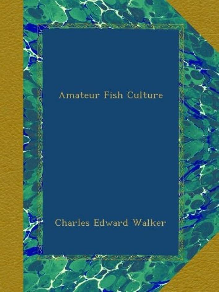 風景侵略シングルAmateur Fish Culture