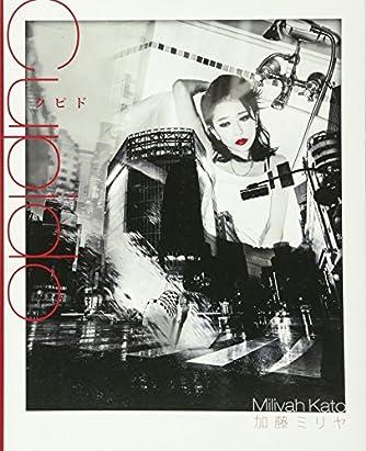 Cupido-クピド-