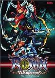Ronin Warriors - The Hardest Battle (Vol. 5)