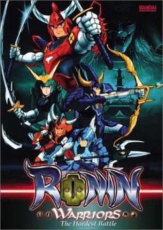 Ronin Warriors 5: Hardest Battle [Reino Unido] [DVD]