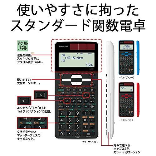 シャープ関数電卓ピタゴラススタンダードモデルEL-509T-RX(レッド)