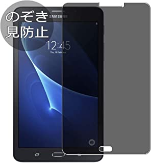 Synvy Privacy Screen Protector Film for Samsung Galaxy TAB J MAX T285YD 7