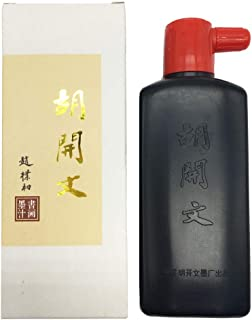 Hukaiwen Chinese Calligraphy Black Ink Liquid Ink for Japanese Chinese Traditional Sumi Calligraphy and Painting 250ML(8.8 OZ)