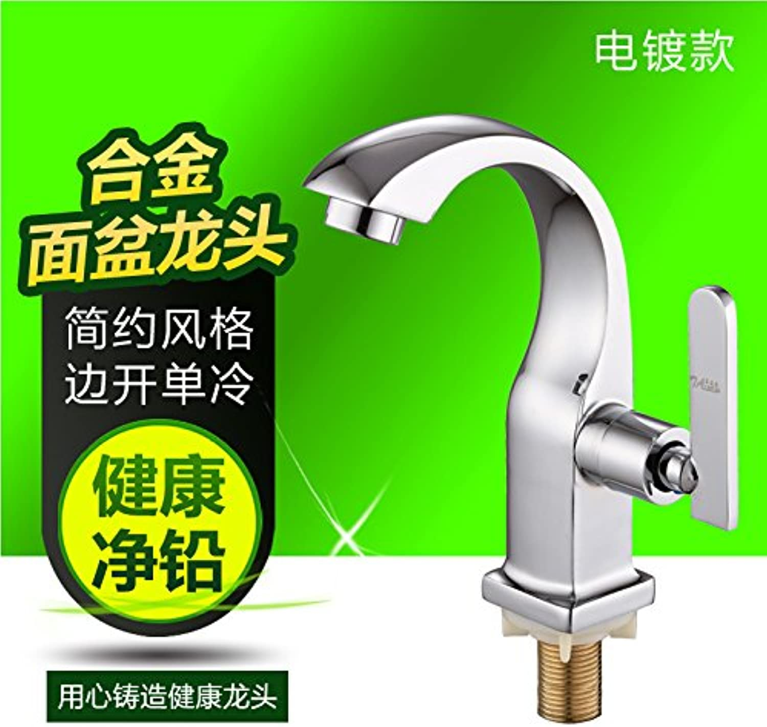 Bijjaladeva Antique Bathroom Sink Vessel Faucet Basin Mixer Tap Hand wash basin faucet single-tower bathroom faucet shank basin chrome pipe line