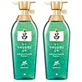 Ryo Scalp Deep Cleansing Shampoo (400ml) - 2 Bottles Set