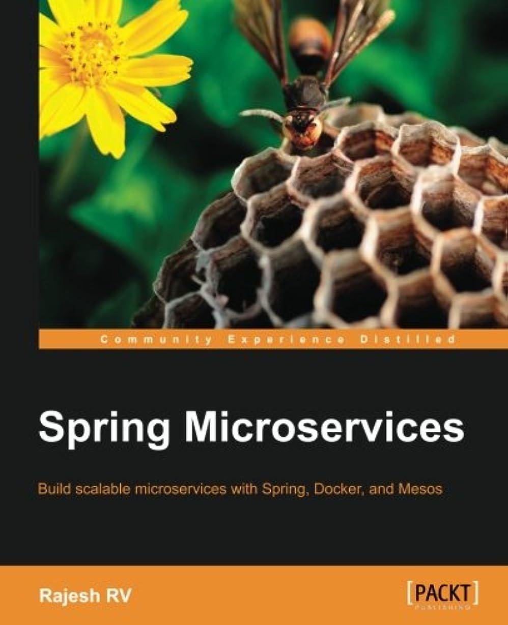 自発鼓舞する階段Spring Microservices
