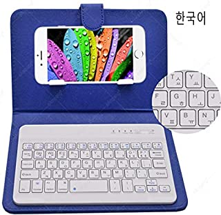 Tablets & e-Books Case - Bluetooth Keyboard Stand Cover For vivo Y30 Standard Y52s S7 5G Y70 NEX 3 Mobile Phone Cover Span...