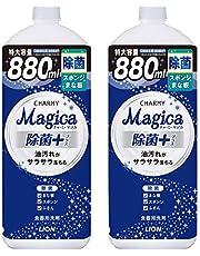 【まとめ買い 大容量】 チャーミーマジカ 食器用洗剤 除菌プラス 詰め替え 大型 880ml×2個