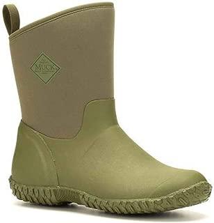 Womens/Ladies Muckster II Mid RHS Print Gardening Shoes