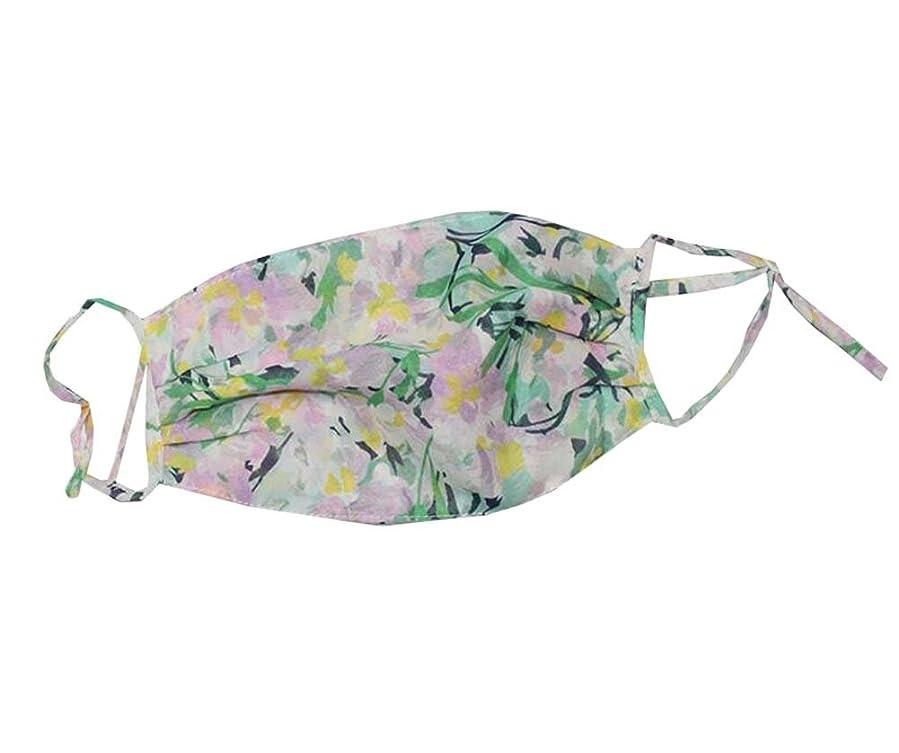 グラム歩行者感じ美しい通気性のシルクの口のマスクアンチフォッグ/女の子の女性のためのほこり