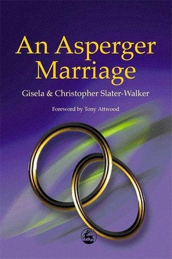 知的開梱広々An Asperger Marriage