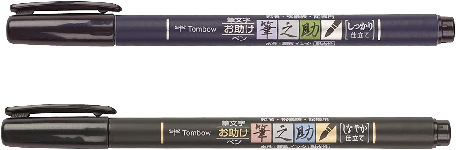 Brush Pen 2-Pack. Soft and Hard for Calligraphy Tip Sale Popularity Pens