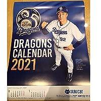 ドラゴンズ 2021年カレンダー 3本セット