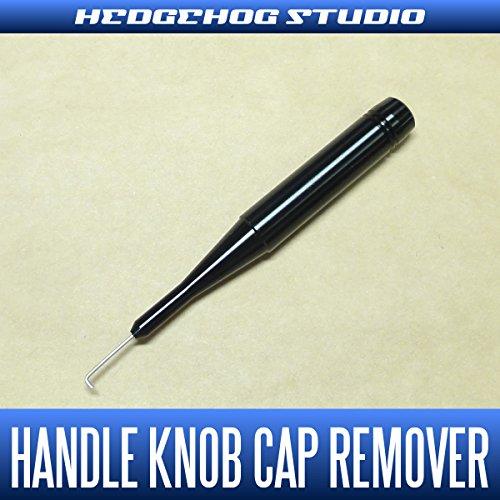 【HEDGEHOG STUDIO/ヘッジホッグスタジオ】 ハンドルノブキャップリムーバー Ver.2 ブラック