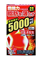 【第2類医薬品】阪本漢法の防風通聖散錠ゴールド 360錠 ×2