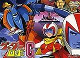 ゲッターロボG VOL.3[DVD]