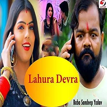 Lahura Devra