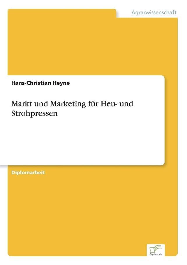 過半数スペシャリスト高速道路Markt Und Marketing Fuer Heu- Und Strohpressen