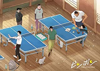 ping pong fashion