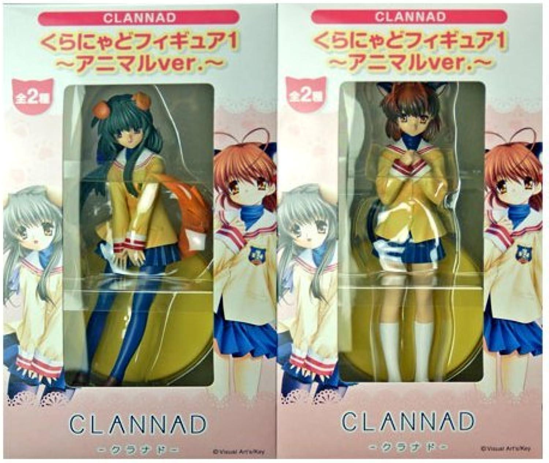 el estilo clásico Figurojo Nya CLANNAD dark one one one animal ver. Furukawa Nagisa, Fuko Ibuki whole set of 2 (japan import)  tienda de venta