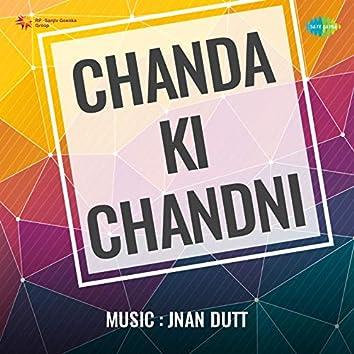 Chanda Ki Chandni (Original Motion Picture Soundtrack)