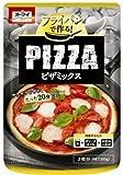 オーマイ フライパンで作る! ピザミックス 袋200g