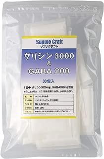 グリシン 3000mg & ギャバ (GABA) 200mg 30包 パウダー サプリ 粉末 国産 サプリメント