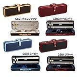 ラング Lang/バイオリンケース Violin Case CS【ラング】 CS01チョコブラウン