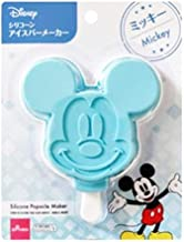 Silicone Popsicle Maker Disney Mickey