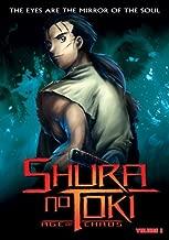 Shura No Toki 2: Age of Chaos [DVD] [Region 1] [US Import] [NTSC]