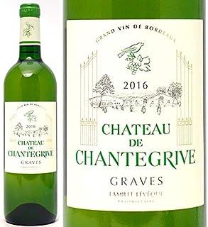 2016 シャトー ド シャントグリーヴ ブラン 750ml グラーヴ ボルドー フランス 白ワイン コク辛口 ワイン ((AIGV1116))