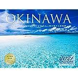 OKINAWA Beautiful Islands〜南の島の心象風景〜2021カレンダー
