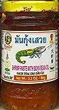 SHRIMP PASTE WITH SOYA BEAN OIL Pantai Brand Tomalley Thai Seasoning 90g