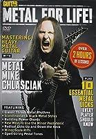 Guitar World: Metal for Life [DVD]