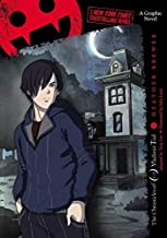 [The Chronicles of Vladimir Tod, Volume 1: Eighth Grade Bites (Chronicles of Vladimir Tod (Paperback))] [Author: Brewer, Heather] [January, 2013]