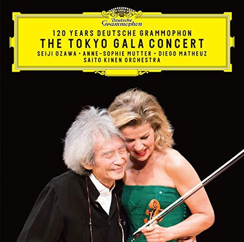 ドイツ・グラモフォン創立120周年 Special Gala Concert