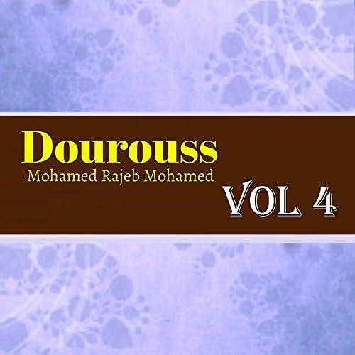 Mohamed Rajeb Mohamed