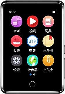 مشغل ام بي 3 من روزو M7 بشاشة لمس كاملة ومشغل موسيقى هاي فاي صغير ومتنقل عن بعد راديو راديو راديو إف إم