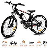 Oppikle Vélo Electrique 26' E-Bike - VTT Pliant 36V 250W Batterie au Lithium de Grande Capacité - Ville léger Vélo de avec moyeu 21 Vitesses