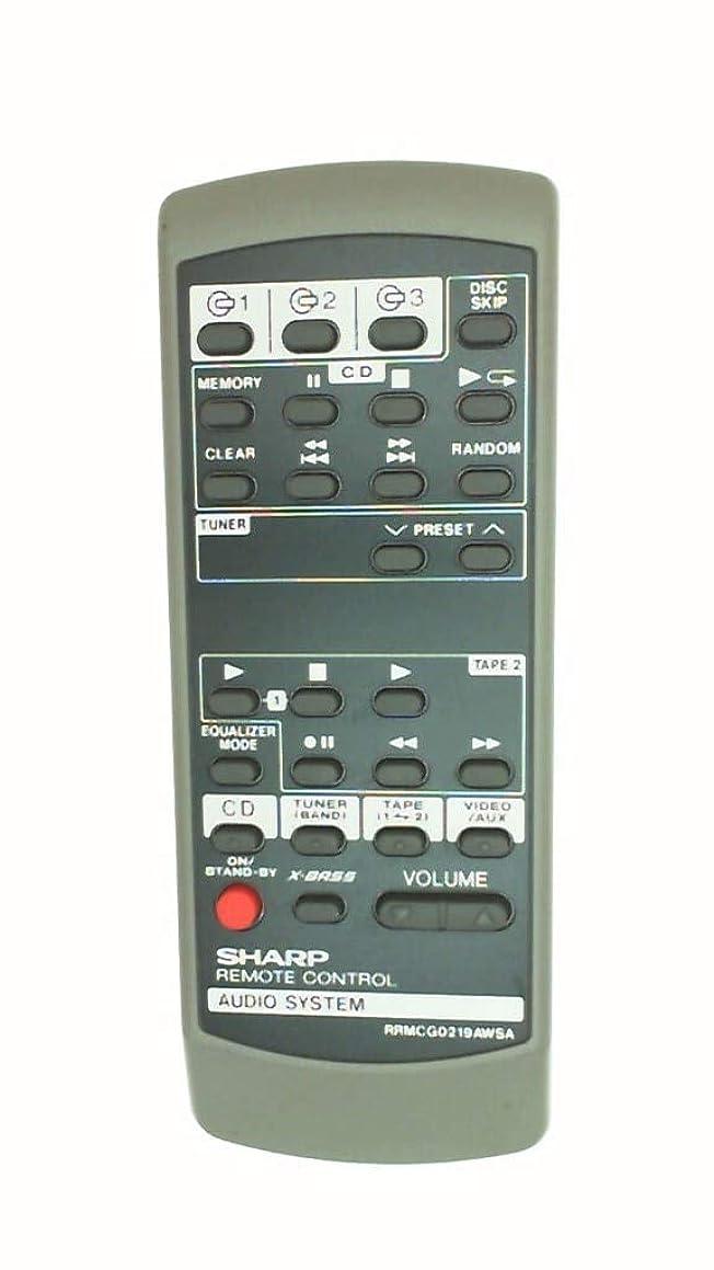 Sharp SHARP RRMCG0219AWSA REMOTE CONTROL