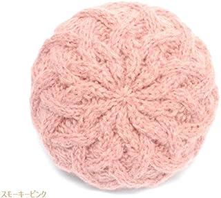 Bebro レディース 帽子 ベレー帽 ベレー 秋冬 手編み帽子 AP202
