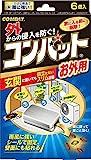 KINCHO コンバット ゴキブリ殺虫剤 屋外用 6個入