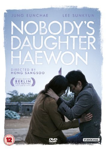 Nobody's Daughter Haewon ( Nugu-ui ttal-do anin Haewon ) [ UK Import ]